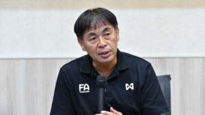 ใครเป็นหน้าแข้งไทย